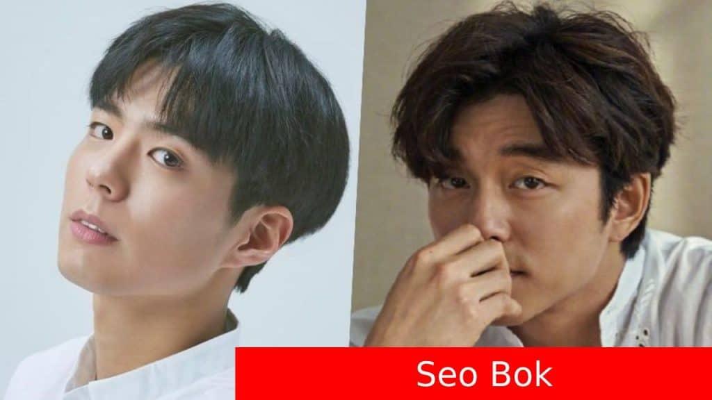 Film Seo Bok 2020 by Soompi