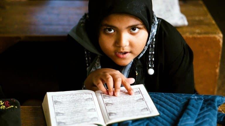Pendidikan Agama Islam (PAI)
