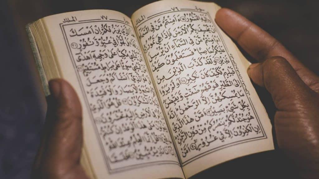 Pengertian Pendidikan Agama Islam PAI by pxfuel